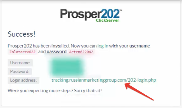 Prosper202 вход