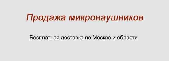Фишка Директ - замена заголовка