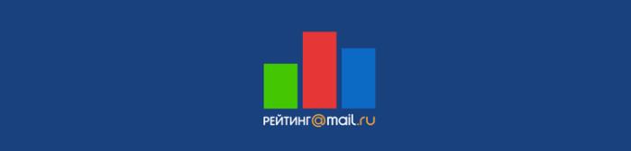 Анализ аудитории в мэйл ру