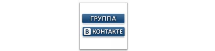 Размещение рекламы в группах VK