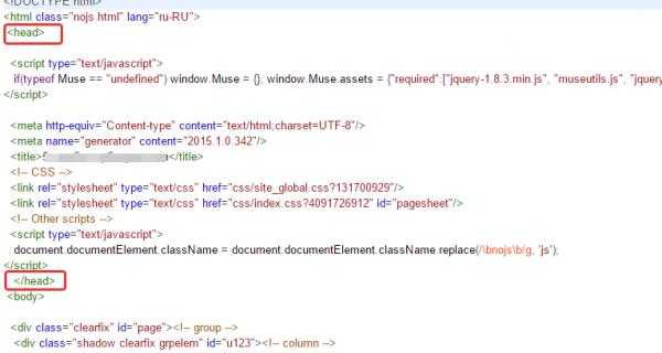 Код ретаргетинга ВК на сайт