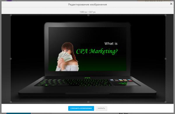 Изображение для рекламной кампании Mytarget
