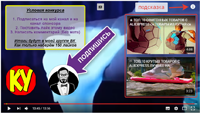 Тизерный формат youtube