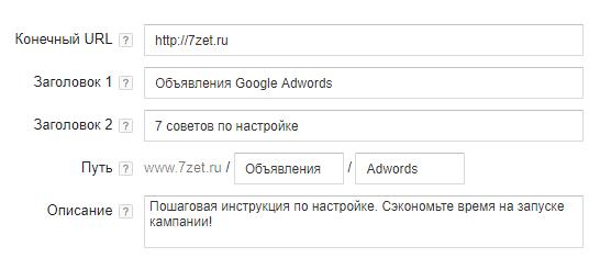 Контекст Эдвордс