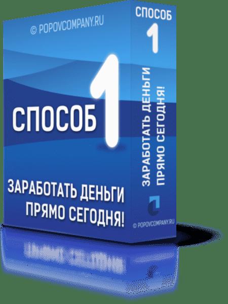 Бесплатные курсы по рекламе и маркетингу