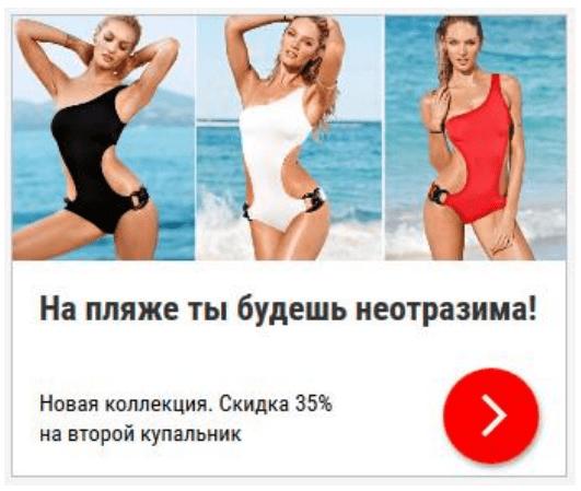 Формат рекламы КМС