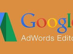 Редактирование в adwords editor