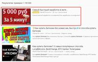 Объявления Youtube Discovery