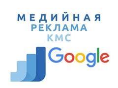 kms google