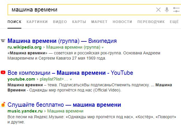 Поисковый запрос без символов