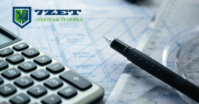 CPA заработок без вложений: Топ-5 способов