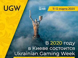 Игровой бизнес в Украине