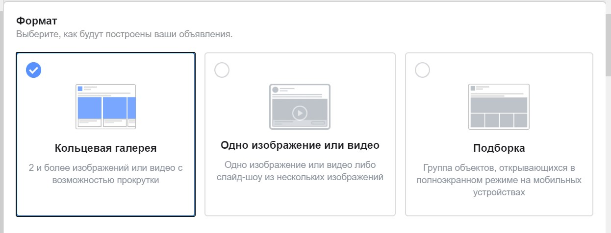 💥Настройка рекламы в Фейсбук. 📌Пошаговый мануал с примерами📌