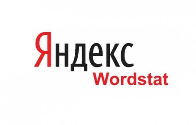 Варианты, где брать идеи для постов во «ВКонтакте»