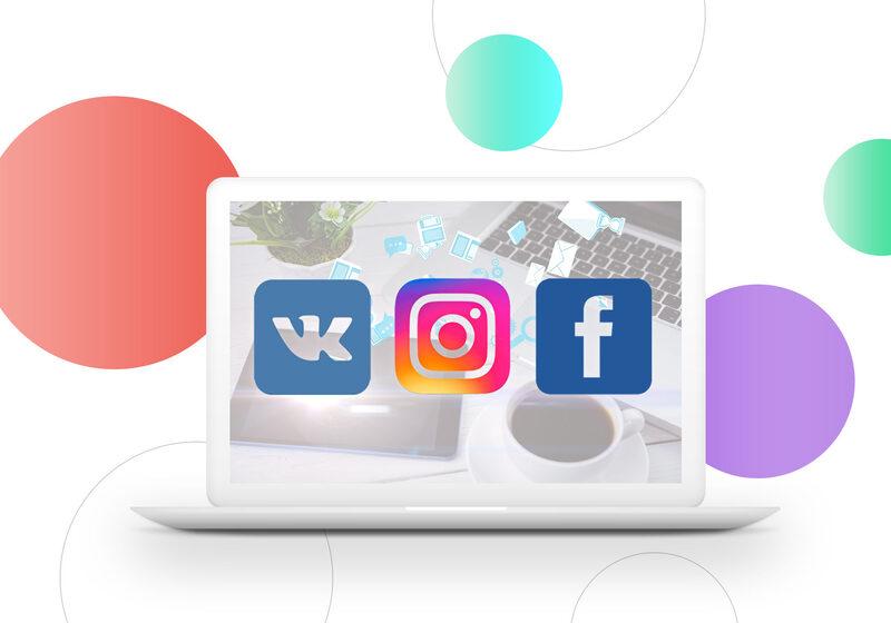 Размеры изображений для социальных сетей
